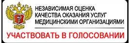 Анкета оценки качества оказания медицинских услуг на территории Тверской области